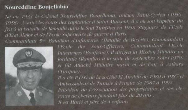 Livre «La Bataille de Bizerte, telle que je l'ai vécue»  Noureddine  Boujellabia